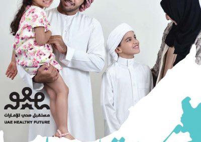 Participant leaflet Arabic_Page_01