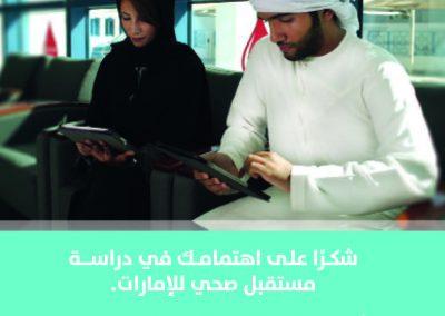 Participant leaflet Arabic_Page_03